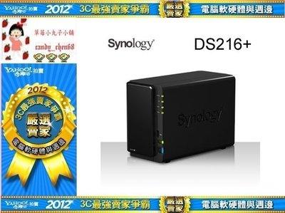 【35年連鎖老店】Synology DiskStation DS216+ +WD20EFRX*2有發票/2年保固