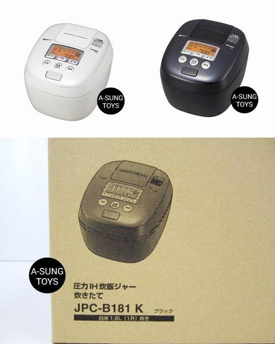 【空運】 TIGER 虎牌 JPC-B181 壓力IH炊飯電子鍋 壓力IH電子鍋 5層遠紅外線特厚內鍋 10人份 十人份