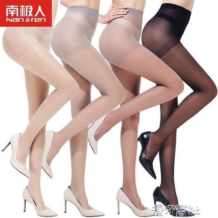 絲襪女薄款連褲襪春夏季黑肉色防勾絲性感女士膚色隱形透明