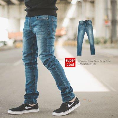 柒零年代【NB0051J】經典百搭中藍刷色素面小直筒牛仔褲(UC2117)