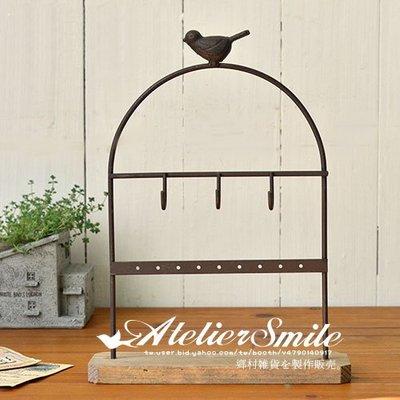 [ Atelier Smile ] 鄉村雜貨 復古作舊鐵製 早安鳥兒 三掛勾首飾架 鑰匙架 展示架 (現+預)