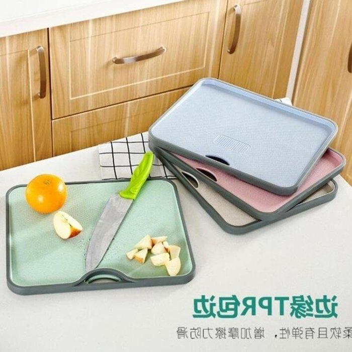 【24H出貨】小麥菜板切菜耐用砧板水果案板塑料家用輔食面板防霉 店長嚴選