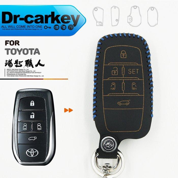 【鑰匙職人】TOYOTA 2016 ALPHARD 豐田 汽車 晶片 鑰匙 皮套 智能鑰匙 滑門款 鑰匙皮套 鑰匙包