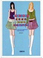高村是州:服裝設計表現技法+服裝設計表現技法2+服裝設計美學    不分售