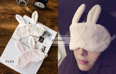 = envogue =F133純色麻花可愛立體兔耳朵造型睡眠眼罩 遮光眼罩$420Gelato pique