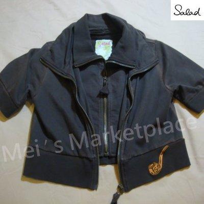 【二手專櫃】TOUGH Salad 咖啡色 短袖 造型 外套