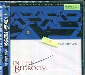 *還有唱片行* IN THE BEDROOM 全新 Y8496 (149起拍)