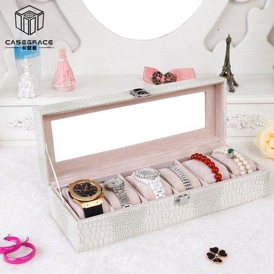 手錶盒高檔手錶盒子 歐式皮革佛珠手飾收納盒 透明玻璃展示首飾盒帶鎖