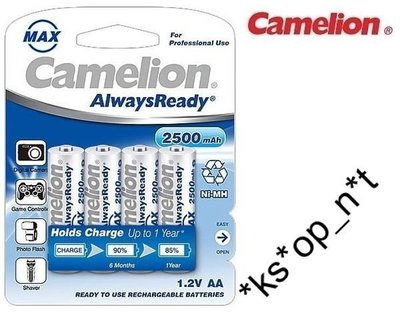 {MPower} 德國名廠 Camelion 低放電 2A, AA Rechargeable Battery 充電池 ( 2500mAh ) 叉電 - 原裝行貨
