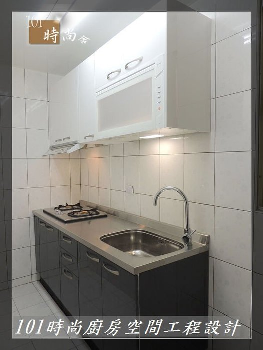 @廚房 廚具流理台 系統廚具 廚房設計 一字型 二字型 ㄇ字型 L字型 中島櫃 小套房廚具 工廠直營