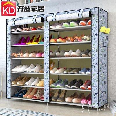 雙排大容量多層組合時尚簡約防塵收納鞋柜