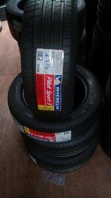 【台中歐美】米其林輪胎特價中PS3 205/45R16、205/50R16、205/55R16、215/45R16 AO