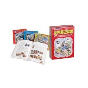 *小貝比的家*三采~世界歷史探險套書【第二輯】(5~8集)