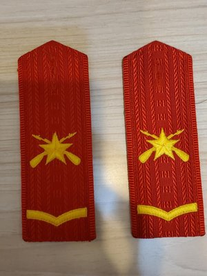 中國人民解放軍一級軍士長軟式肩章