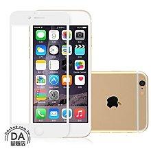 《DA量販店》蘋果 彩色 iphone6 4.7 滿版 螢幕 鋼化 玻璃 保護貼 白色 現貨 (80-1280)