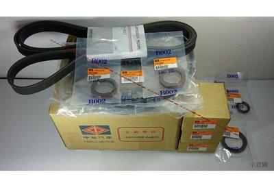 SAVRIN 2.4 大保養 套件組 時規皮帶 惰輪 油封 配重皮帶 綜合皮帶 水幫浦 正廠件