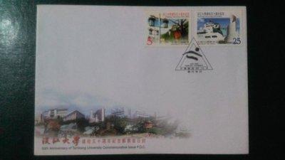 2337 台灣銷戳舊票 (成套) 首日封共1封 低價起標