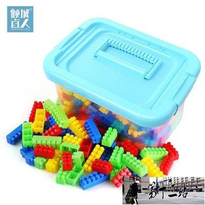 積木拼插 兒童積木塑料玩具3-6周歲益智男孩子1-2歲女孩寶寶拼裝拼插legaoJD BBJH【第十三站】