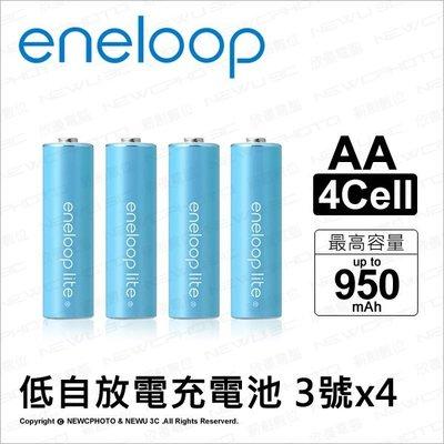 【薪創光華】Panasonic eneloop Lite 輕量版 低自放充電電池 3號 4入 AA 950mAh