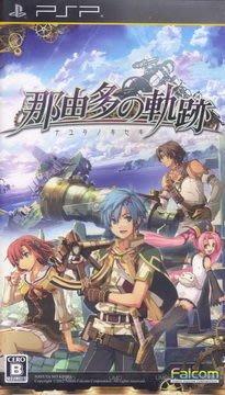 [哈GAME族]二片出清價 PSP 那由多之軌跡 純日版 日文版 一般版 含特典票夾零錢包+LIVE DVD