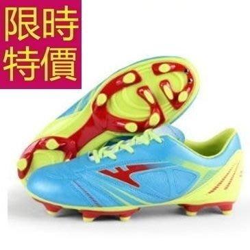 足球鞋-訓練設計運動男釘鞋61j50[獨家進口][米蘭精品]