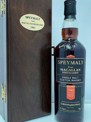 Macallan 1945 - 1968 Scotch Whisky 700ml Bottled in 2013 Speymalt