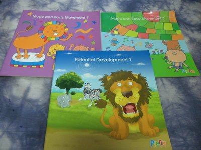 【兩手書坊】D2英文童書~PIERIA派約里亞教育系統(Potential Development 7+Musi)共3本
