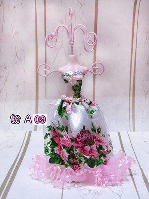 新娘禮服首飾架 婚禮小物.謝客禮.飾品...