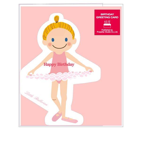 芭蕾小棧生日畢業表演  Little Ballerina可愛文具舞者 生日卡Birthda