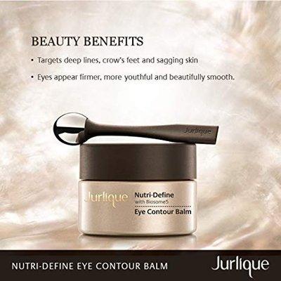 免稅代購 | Jurlique 茱莉蔻 臻萃活顏 眼霜 Nutri-Define Eye Contour  15ml