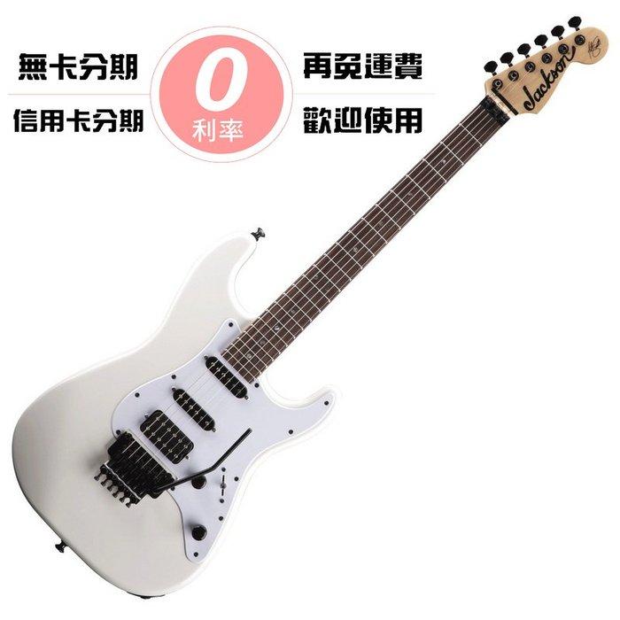 ☆唐尼樂器︵☆零卡分期免運 Jackson Adrian Smith SDX Rosewood 簽名款 玫瑰木指板電吉他