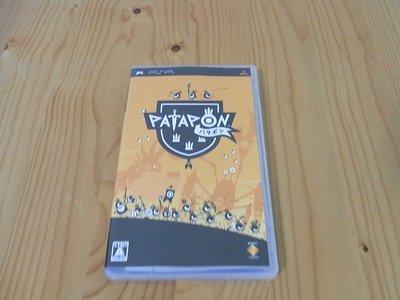【小蕙館】PSP~ PATAPON 戰鼓啪打碰 (純日版)