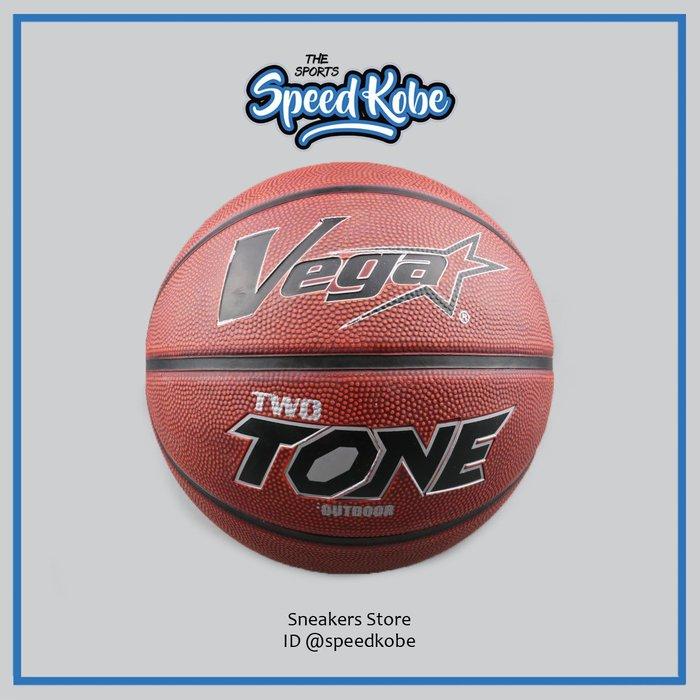 ☆speedkobe☆ 台灣品牌VEGA 籃球 7號球 深橘黑銀 仿皮 橡膠 OBR733