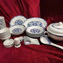 全新 青花纏枝玲瓏餐具 釉中彩 共56件 景德鎮陶瓷 Jingdezhen porcelain聖誕及新年特惠產品
