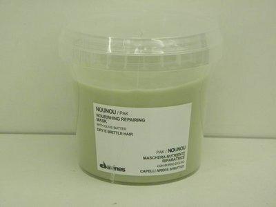 香水倉庫~ 特芬莉  暖暖強化髮膜 250ML (單瓶特價540元~2瓶免運) 高雄可自取