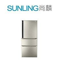 尚麟SUNLING 奇美 610L DC直流變頻 三門冰箱 UR-P61VC1 等同國際牌 NR-C610HV 歡迎來電