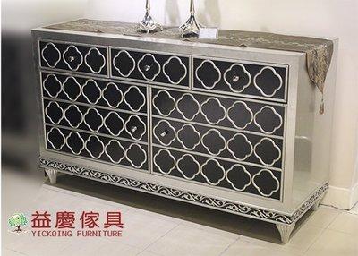【大熊傢俱】金茂 CT0288 新古典 餐邊櫃 電視櫃 玄關櫃 置物櫃