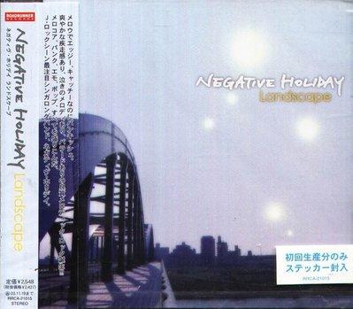 K - NEGATIVE HOLIDAY - Landscape - 日版 Land Scape 初回限定 - NEW