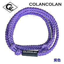 東瀛領航-日本ColanColan fita -VARIOUS- 天然礦石 負離子手鍊及腳踝鍊 紫色