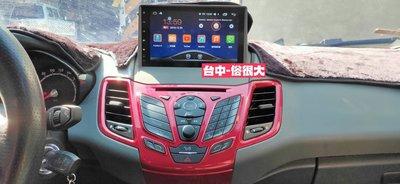 俗很大~CARDIO系列 福特Fiesta 安卓主機/廣播/USB/藍芽/導航/PLAY商店(Fiesta實裝車)
