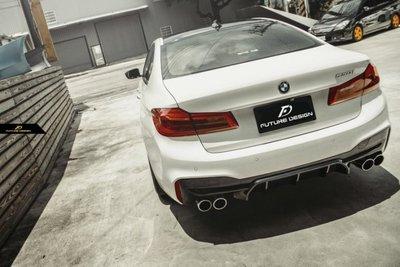 【台中政銓】BMW G30 530 540 550 升級 F90 M5 1:1 後下巴 原廠PP材質 M包 專用