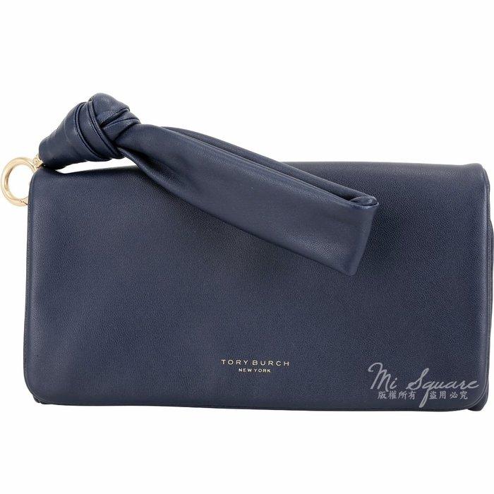 米蘭廣場 TORY BURCH Beau 附可拆扭結帶柔軟皮革三折式皮夾/手拿包(深藍色) 1910052-34