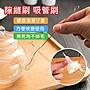 杯刷 不鏽鋼吸管專用刷 細毛刷 清潔刷 奶瓶...