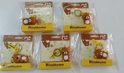 【現貨】拉拉熊 3D 造型 悠遊卡 限量 7-11拉拉熊 3D 造型 悠遊卡