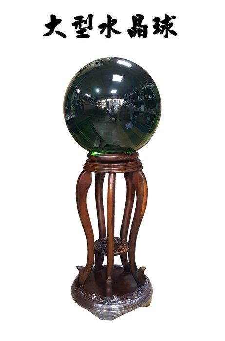【喬尚拍賣】超大顆水晶球 38.5cm 75kg