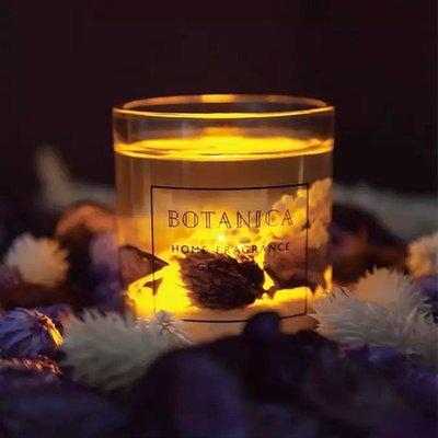 雅典生活館~日本BOTANICA花花草草香氛禮物固體無火天然香薰蠟燭杯LED燈