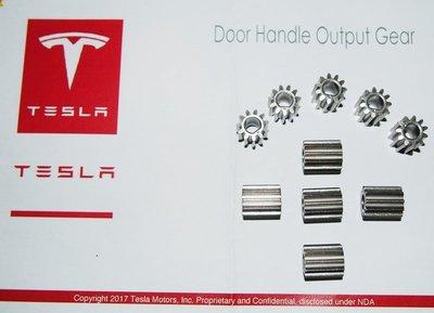 TESLA Model S / X 門把手 馬達齒輪(4顆) 原廠部件 Door Handle Motor Gear