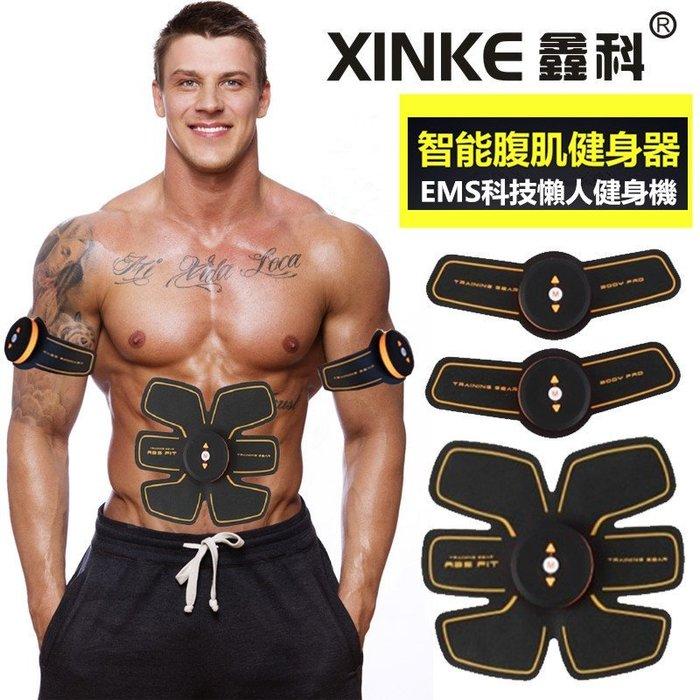 腹部貼健身器材腹肌訓練器撕裂者肌肉儀懶人男女充電式鍛煉健腹器鍛練六塊肌八塊肌最直接最好鍛煉方式
