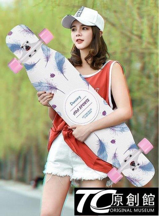 999滑板 ADA長板滑板成人男女生舞板刷街韓國 初學者青少年四輪抖音滑板車11NM22