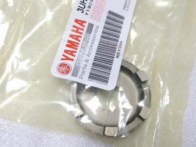 YAMAHA 山葉 原廠 風光 勁風光 迅光 頂級迅光 馬車 新風光 VINO 比安可 125 單向離合器
